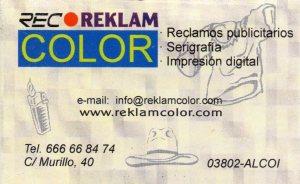 logo recklam004